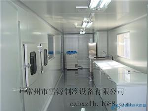 铝排冷库设备、保鲜、冷藏