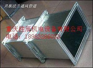 重庆工业净化通风风管安装工程