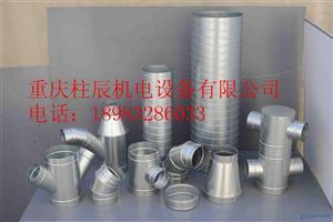 重庆不锈钢烟囱风管安装工程,