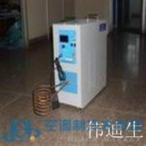 空调铜管焊接感应设备