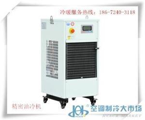 湖北荆门CNC机床精密油冷机