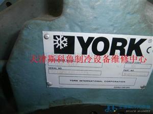 约克YDHF离心式压缩机大修