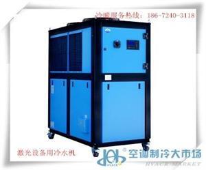 湖北武汉荆门激光设备用冷水机