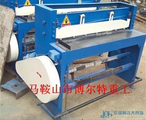 电动剪板机Q11-2*1300