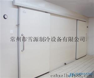 销售 冷藏制冷设备
