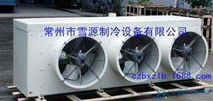 厂家批发热销多种冷风机
