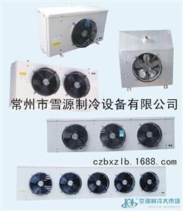 销售高品质的水冷风机  节能环保