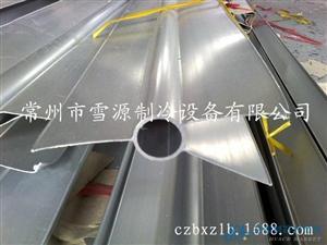 专业生产铝排 冷库铝排管