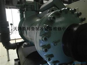 比泽尔CSH9591螺杆压缩机抱轴维修