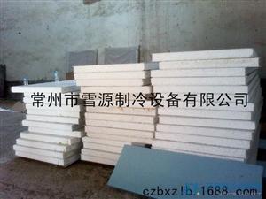 厂家专业生产 聚氨脂冷库保温板