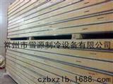 活动冷库板大型冷库生产