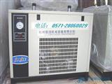 水冷型冷干机