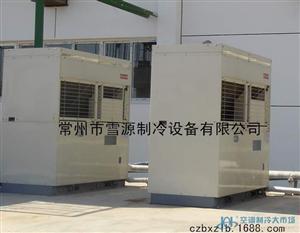 销售速冻冷库、制冷设备