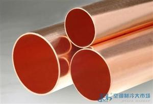 上海飞轮直铜管