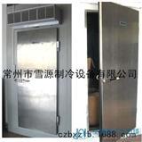 销售冷库设备 大型冷库移动门