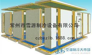 销售制冷设备工程 制冷冰库