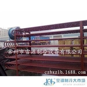 直销冷库铝排管