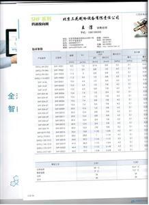 三花四通阀SHF7H―34U