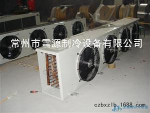 厂家提供冷库专用冷风机