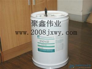 云南昆明CP-4700-68批发