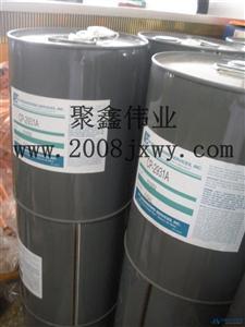 云南昆明CP-9301-46批发