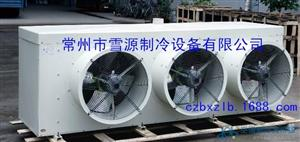 批发大量优质工业冷风机