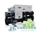 开利中央空调变频螺杆冷水机组