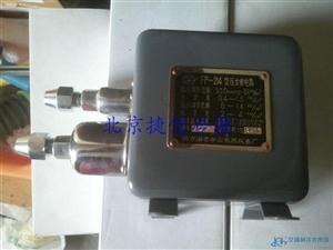 国产FP-214型压力继电器