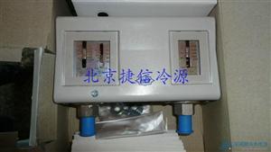 艾默生PS2-L7A压控