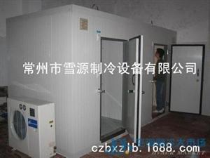 批发销售保鲜冷藏设备