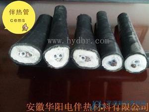 华阳制造cems 伴热管 伴热管缆