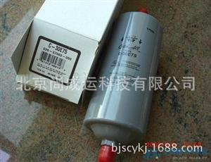 约克YR螺杆机干燥过滤器026-37563