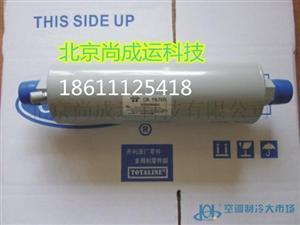 开利外置油过滤器02XR05006201