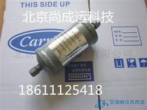 开利离心机油回收过滤器9XL/19XR