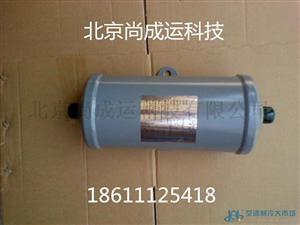 原厂开利压缩机油过滤器17S40001
