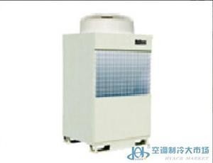 户式中央空调热水一体化机组