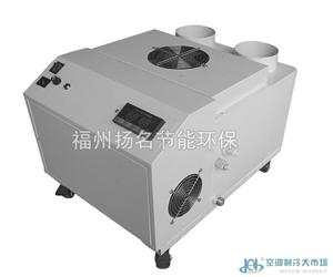 超声波12公斤工业加湿器