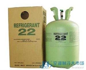 国产制冷剂R22 中性包装22.7kg