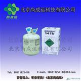巨化R141B制冷剂、发泡剂、清洗剂