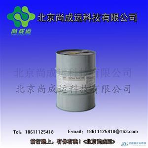 二氯三氟乙烷制冷剂中化蓝天R123