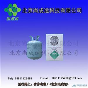 原装正品四氟乙烷巨化R134A制冷剂