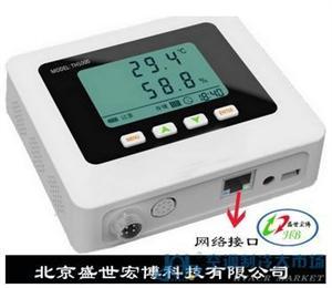 药品冷库温湿度自动化监控系统