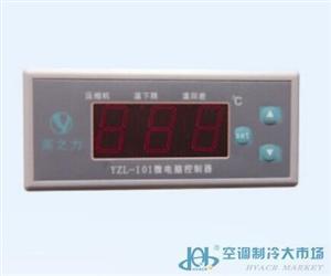 单冷温控器YZL—101