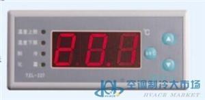 YZL-227冷库温控器