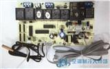 吸顶式空调控制器