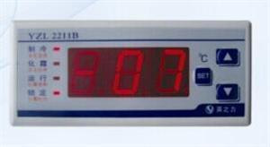 化霜温控器YZL―2211B