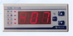 冷库温控器YZL-2111B