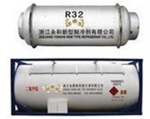 二氟甲烷R32(热)氟利昂