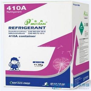 山东氟氯昂R410A,金典R410A,氟氯昂R410A