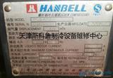 天津汉钟RC―2―470螺杆压缩机进水维修